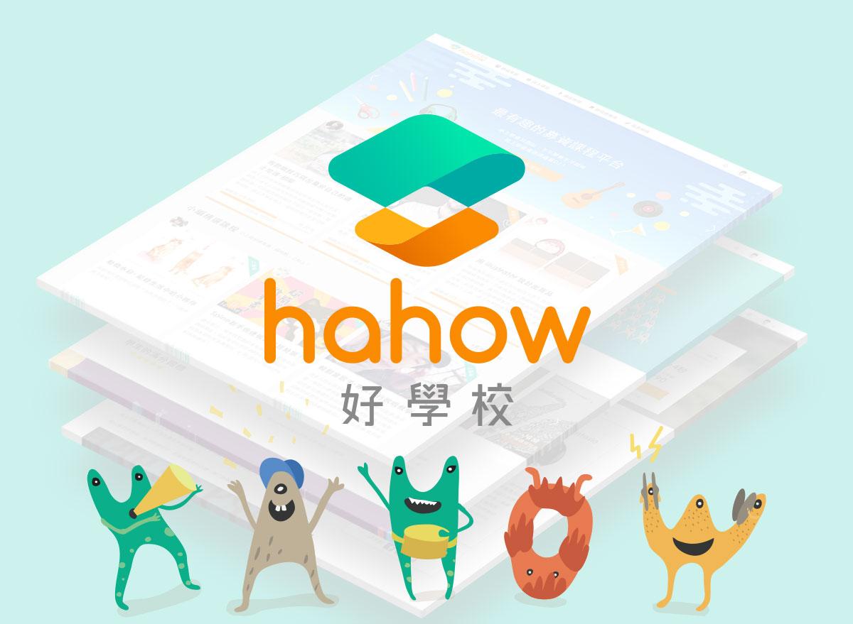 Hahow 新 Logo