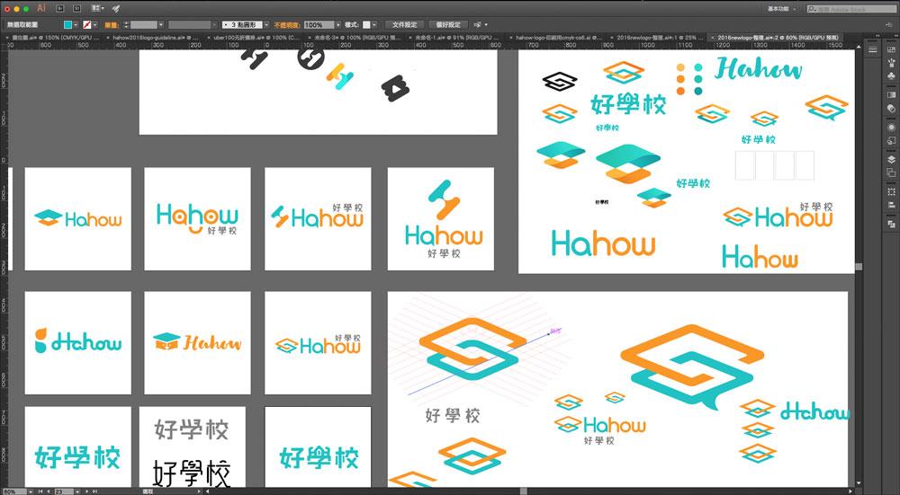 Hahow Logo 草稿