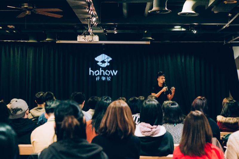 Hahow 好學校之夜:楊元慶分享