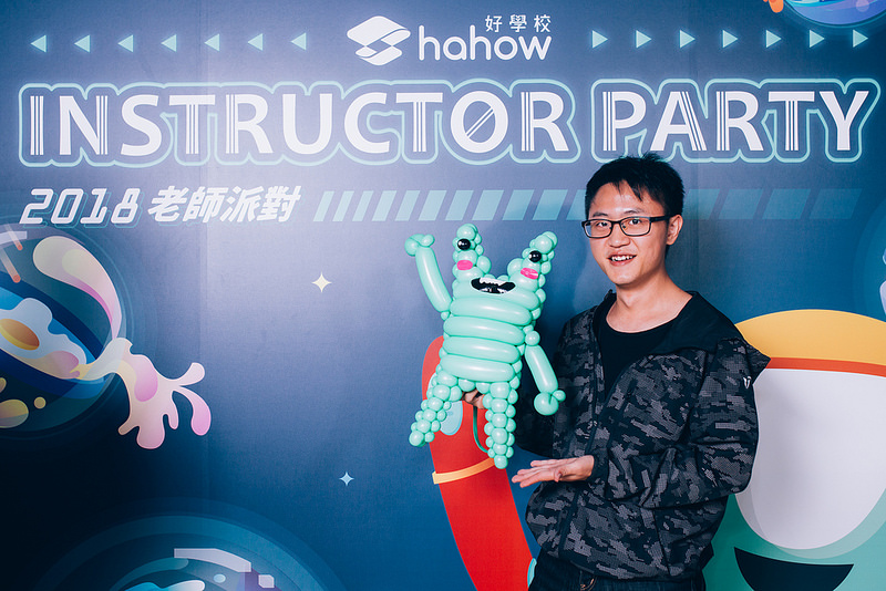 Hahow 老師派對:宋俊霖