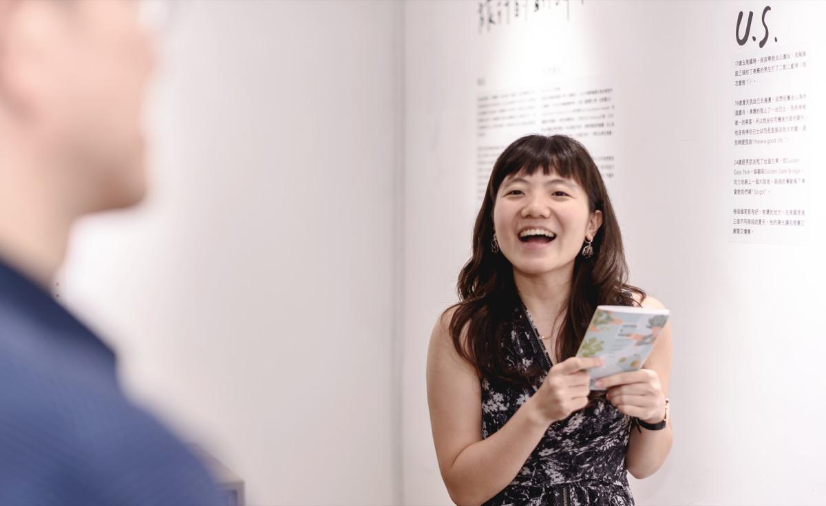 Hahow 專訪:培綺作品集